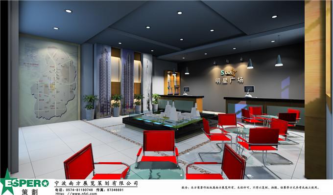 慈溪展厅设计装修
